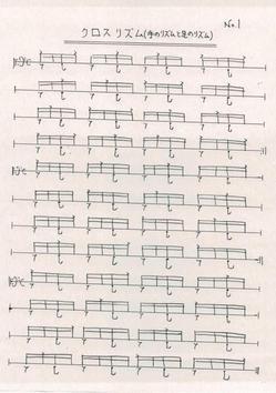 練習曲06