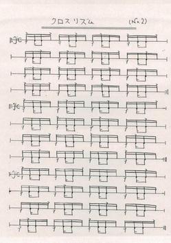 練習曲07