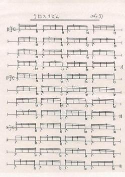 練習曲08