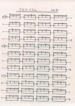 練習曲09