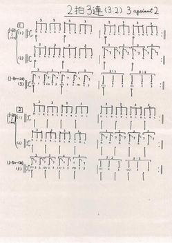 手順の練習03
