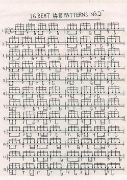 16Beatの練習パターン09