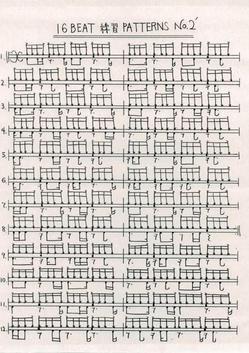 16Beatの練習パターン08