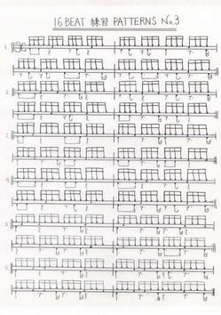 16Beatの練習パターン10