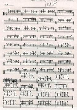 色々な音符の練習02