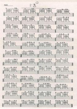 色々な音符の練習04