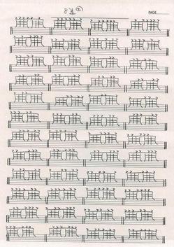 色々な音符の練習05