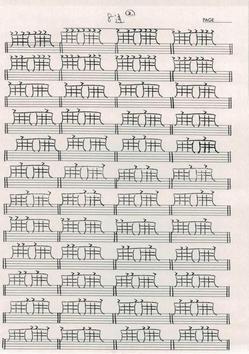 色々な音符の練習03