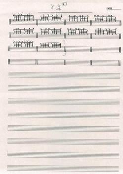 色々な音符の練習07