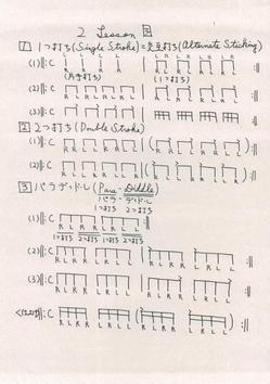楽譜資料の一例02