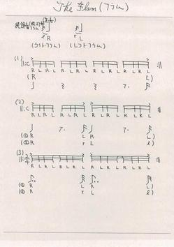 楽譜資料の一例05